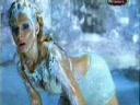 Cristiana Raduta - Amor amor(Ice Clip)